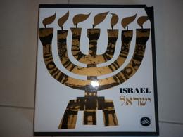Israele / Israel  Album G.B.E. 2009/2011 Ottimo Stato - Album & Raccoglitori