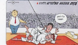 Israel, BZ-266,  Mishel Kishka Sport, Judo, 2 Scans. - Israel