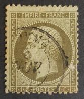 1862, Emperor Napoléon Lll, 1c, Vert Olive, France, Empire Française - 1862 Napoléon III