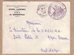 ALGERIE - AGENCE POSTALE - LETTRE S. A. S. DE BOUGAINVILLE , CAD BOUGAINVILLE ORLEANSVILLE + CACHET POUR ALGER - 1960 - Lettres & Documents