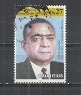 MAURITIUS 2017 - BANK OF MAURITIUS 50th ANNIVERSARY - POSTALLY USED OBLITERE GESTEMPELT USADO - Mauritius (1968-...)