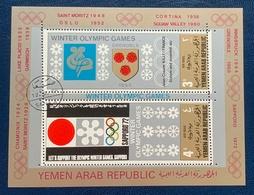 Yemen North, 4 B. And 3 B. 1968, Mi # Block83, Souvenir Sheet, Olympic Games, Used. - Yemen