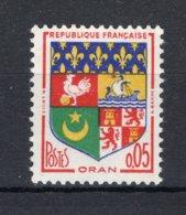 FRANKRIJK Yt. 1230A MNH** 1960-1961 - Francia