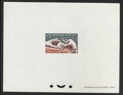 1966 - YT 1477 - Epreuve De Luxe  - Cote 40€ - - Luxury Proofs