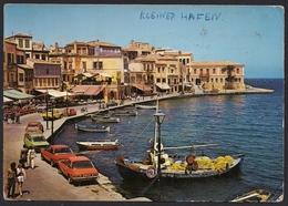 Greece - Canea In The Old Port [E.Diakakis D-2570] - Grecia