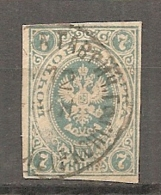 RUSSIE - Yv N° ?? Timbre D'entier Postal (o)  7k  Vert  Cote   ? Euro  BE R 2 Scans - Gebraucht