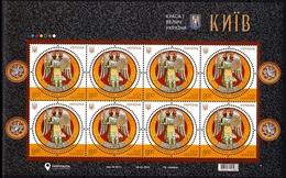 UKRAINE 2019-30 ART Religion: Archangel Michael. Mosaic In Kiiv Metro. MINI-SHEET MNH - Glasses & Stained-Glasses