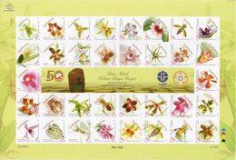 Indonesia Stamps 2017, Full Sheets Bicentenary Of Bogor Botanic Gardens IMPERF MNH - Indonesien