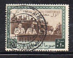 APR1295 - SOMALIA AFIS 1951 , Sassone N. 12 Usato  (2380A) Consiglio - Somalia (AFIS)