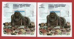 Indonesien Indonesia 2017 2 X SS 4_5   Mnh Gorilla Exhibition Sheet # 2.000 - Indonesia