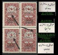 TURKEY ,EARLY OTTOMAN SPECIALIZED FOR SPECIALIST, SEE.. Mi. Nr. 740 - Mayo 83 AJ/AR + AS -RR- - 1920-21 Anatolië