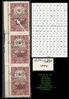 TURKEY ,EARLY OTTOMAN SPECIALIZED FOR SPECIALIST, SEE.. Mi. Nr. 740 - Mayo 83 BL - 1920-21 Anatolië