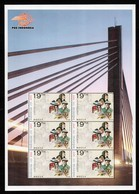 Indonesia Personalized Stamp Sheet, 19th Anniversary MOCCA 1999 - Indonesien