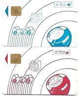 @+ Iran Telecom - Lot De 2 Cartes - Colombe (puce Gem) - Iran