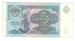 Russia (USSR) 5 Rub. 1991, XF+. - Russia