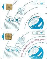 @+ Iran TCT - Lot De 2 Cartes - Colombe - Iran