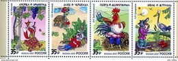 Russia, 2017, Russia, Russian Fables, 2017, Stripe Of 4 Stamps - Blocks & Sheetlets & Panes
