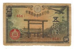 Japan 50 Sen, Used, See Scan - Japan