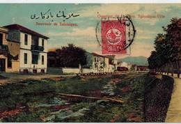 SALONIQUE   Quartier De La Gare - Turquie