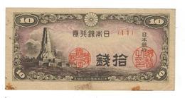 Japan 10 Sen, Used, See Scan - Japan
