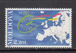 Moldova MNH Michel Nr 304 From 1998 / Catw 3.00 EUR - Moldavië