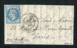 Lettre De Lille Pour Paris Du 9 Décembre 1870, Envoyée Le 14 Février 1871 Après Le Siège De Paris - 1849-1876: Classic Period