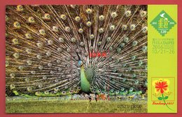 INDONESIE INDONESIA 2016 PEACOCK PAUW VOGEL BIRD MNH - Indonesien