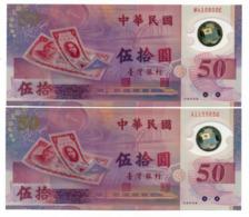 1999 // TAIWAN // 2 X 50 YUAN // POLYMER // UNC - Taiwan