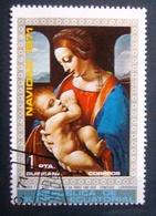 Timbre Oblitéré : Noël 1971 - Tableau La Vierge Et L'enfant. Guinée Equatoriale. Y.T. N° 16-A. - Guinée Equatoriale