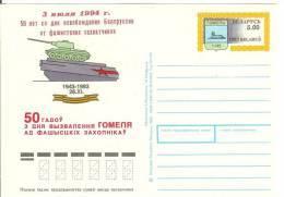 Belarus 1993 50th Anniv.of Liberation Gomel From Fascists Tank War Lynx Machine - Bielorussia