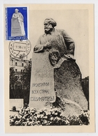 CARTE MAXIMUM CM Card USSR RUSSIA Karl Marx Theoretic Philosopher Crisis Economic Communist Journalist Germany - 1923-1991 URSS