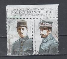 Poland 2019 Used Polska-France - 1944-.... République