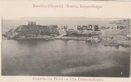 ***  GRECE ***  Castella Ou Villa Coumoundourros  ) Unused TTBE - Greece