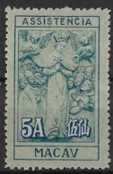 MACAU MACAO – 1945 Our Lady Of Mercy 5 Avos Local Print - Macau