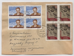 MAIL Post Cover USSR RUSSIA Greece Manolis Glezos Writer Lenin's Prize Laocoon - 1923-1991 USSR