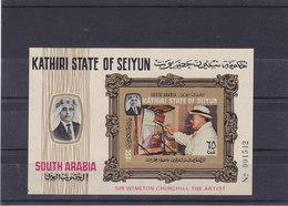 ADEN KATHIRI 1966 PEINTURES  CHURCHILL Michel BF 2 B ND NEUF** MNH - Jemen