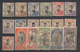 Indochine - 1907 - N°Yv. 41 à 58 - Annamite - Série Complète TTB - Neuf * / MH VF - Indochina (1889-1945)