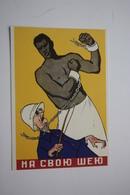 RUSSIA Kukryniksy USSR Pc Liberated Africa ! Agitation - ORIGINAL OLD USSR  PC - Negro 1961 Anti Colonialism - Postcards