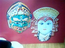 NEPAL Bhairava BHAIRAV E KUMARI   Nepal  Indian Mask Postcard  HOTEL ANNAPURNA  N1980 HJ3383 - Nepal