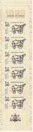 Carnet Journée Du Timbre 1986 N° BC2411A** - Carnets