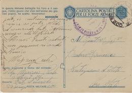 MILITARI -C - POSTA MILITARE N°200 - Oorlog 1939-45