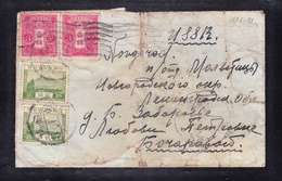 JAP1-91 LETTER FROM JAPAN TO SSSR. 1930 YEAR. - Covers & Documents