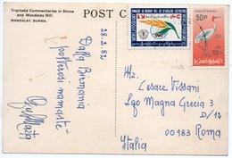 BURMA (MYANMAR) - TRIPITAKA COMMENTARIES IN STONE AND MANDALAY HILL-MANDALAY / THEMATIC STAMPS-F.A.O./BIRD - Myanmar (Burma)