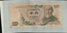 BILLET DE BANQUE  JAPON  NIPPON GINKO 1000 YEN  1960 ---Janv 2020  Clas Gera - Japan