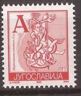 1993  2601 IA  JUGOSLAVIJA JUGOSLAWIEN FREIMARKE -A- BUCHMALEREI  RELIGION   K 13 1-4  MNH - Nuovi