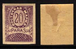 RUSSIA-LEVANT FANTASY, TURKEY - The Numerical Set - Violet/buff 20 Paras - MLH-OG - Levant