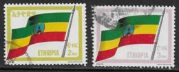 Ethiopia Scott # 1296-7 Used Flags, 1990 - Etiopia