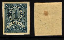 RUSSIA-LEVANT FANTASY, TURKEY - The Numerical Set - Slate Blue/white 1 Piastre - MLH-OG - Levant