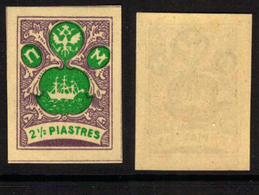 RUSSIA-LEVANT FANTASY, TURKEY - The Small Ship Design - Purple/green 2(1/2) Piastres - MNH-OG - Levant