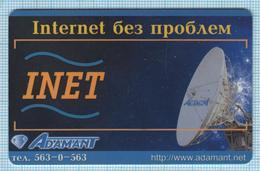 UKRAINE / Prepaid Internet Card / INET. Adamant. Satellite Antenna 2000. - Andere